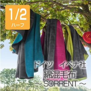 SORRENT 綿混毛布 ハーフサイズ[42040]