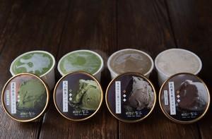 犬山茶ジェラート詰め合わせセット(8個入り)