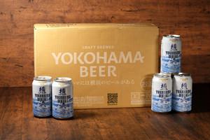 【7/5遂に発売開始!!缶ビール 第二弾!】 横浜ウィート 350ml  48本セット/BELGIAN WHEAT ALE