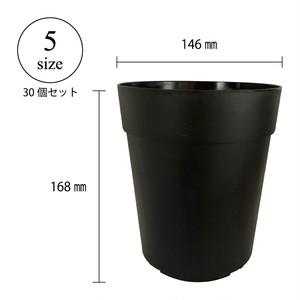 【30個セット】プラスチック鉢 KR-5
