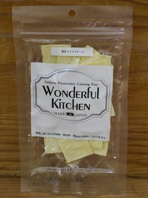 """国産スライスチーズ """"Wonderful Kitchen / (旧)P-ball"""""""