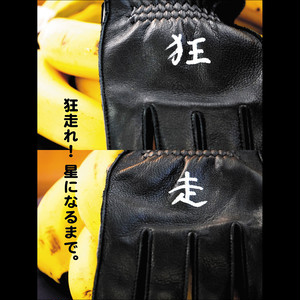 【K'S LEATHER】NKG-1 Urban Crazy Special 2020