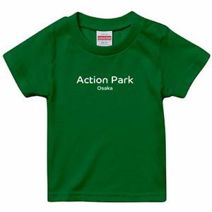 【キッズ/グリーン】Action Park Osaka オリジナルTシャツ