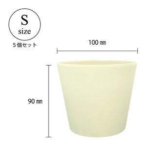 【5個セット】プラスチック鉢 A1 White Sサイズ
