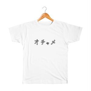 オチャメ キッズTシャツ