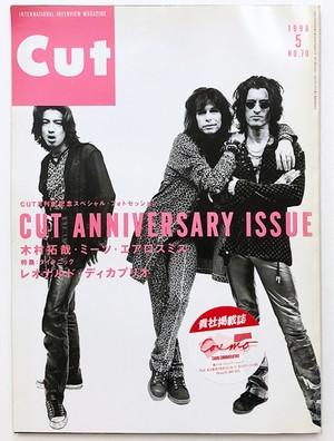 Cut(カット)1998年5月号 No.70