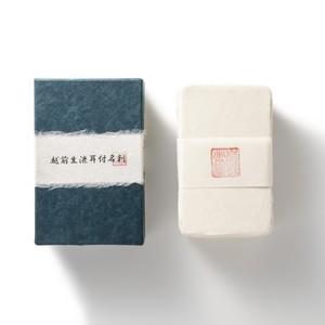 【人間国宝 岩野市兵衛氏作】手漉き和紙