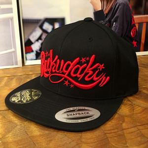 【限定】RAKUGAKI Main logo Snap Back Cap Black & Red