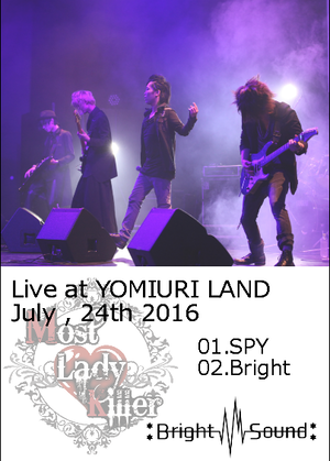 【DVD】YOMIURI LAND(SPY-Bright)