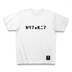 カリフォルニア文字デザインTシャツ Number8 SURF CLUB(ナンバーエイトサーフクラブ)