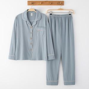 【ルームウェア・パジャマ】全4色コットン長袖ボタンルームウェアパジャマ上下セット43460652