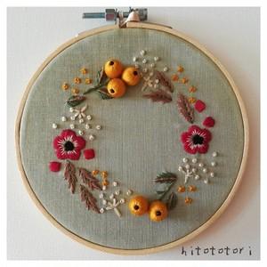 刺繍枠オーナメント(黄色い木の実リース)