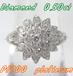 【SOLD OUT】0.50ct パヴェダイヤモンドリング プラチナ ~ 【Good Condition】0.50ct pave diamond ring platinum~