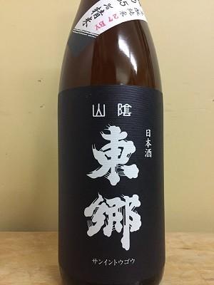 山陰東郷  生酛純米 強力 1.8L