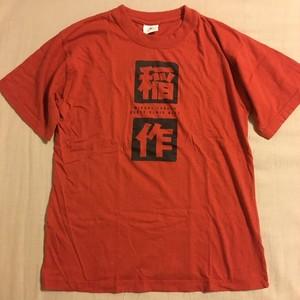 8周年半額セール 古着 00's 稲作 古谷実 Tシャツ