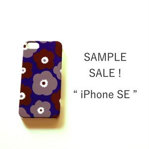 iPhone5/5s/5c/SE*側表面印刷*ハード型*スマホケース「popy ( brown × grey × deep blue )」【SAMPLE SALE !】