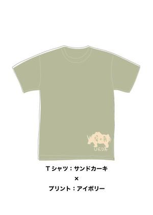 LIBERTE × 横向きサイ Tシャツ(サンドカーキ)