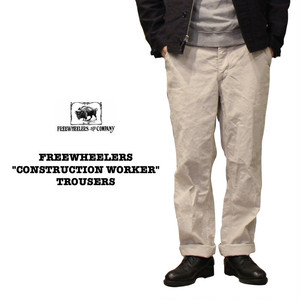 """CONSTRUCTION WORKER"" TROUSERS NATURAL FREEWHEELERS/フリーホイーラーズ UNION SPECIAL OVERALLS Lot 2022023"