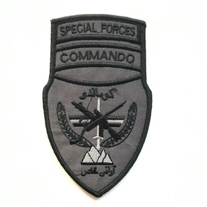 Special Force Command アフガニスタン パッチ