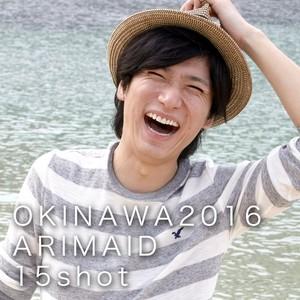 【デジタル版】OKINAWA 2016