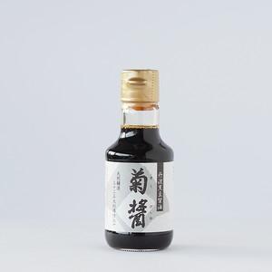 菊醤 145ml (ヤマロク醤油/香川県小豆島)
