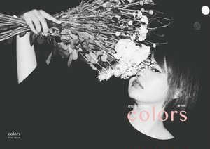 magazine colors vol.1