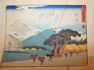 広重画(東海道五十三次 江尾の図) Hiroshige Utagawa wood block print(N05)