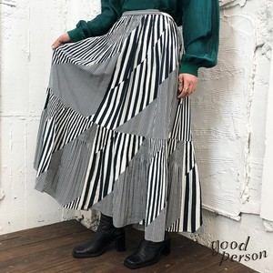 stripe  tiered long skirt
