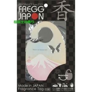 FREGG JAPON(フレッグ ジャポン)