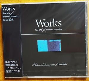 山口夏実CDアルバム「Works」