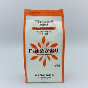 【フランスパン用粉】F・ゆめかおり 1kg(強力粉)
