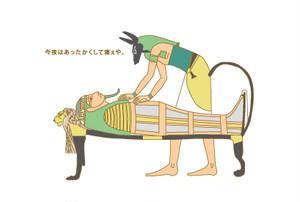古代エジプトぽすとかーど ゆっくりねぇや