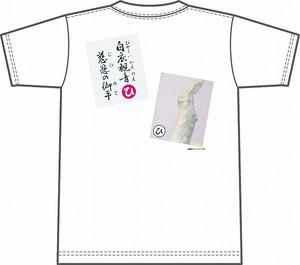 【在庫あり】上毛かるた×KING OF JMKオリジナルTシャツ【白・ひ】