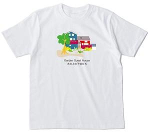 イベントTシャツ 木の上の子供たち家Tシャツ