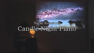 Candle Night Piano「蒼海のティーダ」