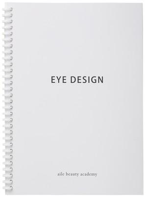 TX001 デザインブック1