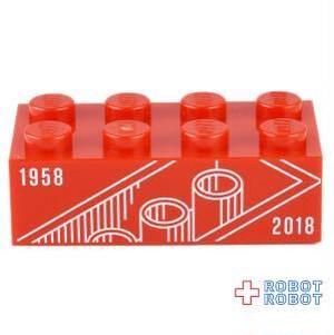 LEGO レゴブロックの世界 60周年版 ブロックのみ 開封箱無し ルース