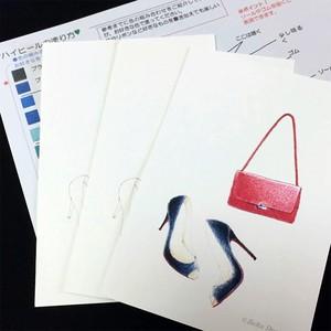 【塗り絵セット】ハイヒールとハンドバッグ