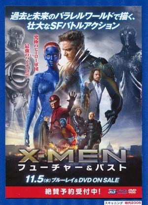 (3) X-MEN フューチャー&パスト