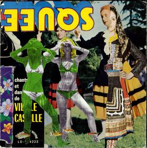 伊藤桂司(KEIJI ITO)psychedelia records vol.2