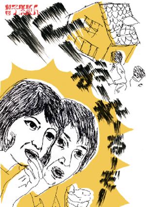 劇団子供鉅人『たーおーれーるーぞー』DVD