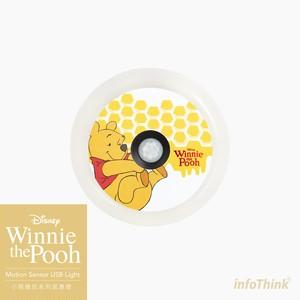 InfoThink Disney ディズニー Winnie the Pooh くまのプーさん モーションセンサー USBライト iMLight(Winnie)