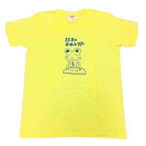 33才の春休みツアー ツアーTシャツ(ライトイエロー)