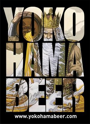 Art print work shirt 【KING】