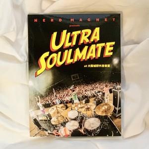 【DVD】ナードマグネット presents ULTRA SOULMATE 2019』at大阪城野外音楽堂