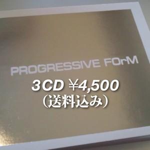 3 CD Set