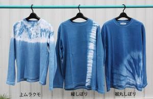 【20%OFF】藍染 長袖丸首Tシャツ