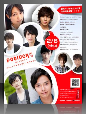 potluck 4 DVD