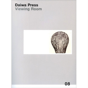 高松次郎 『DAIWA PRESS VIEWING ROOM vol.08』