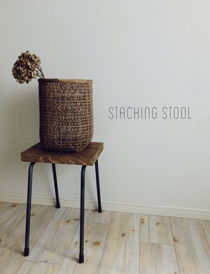 stacking stool